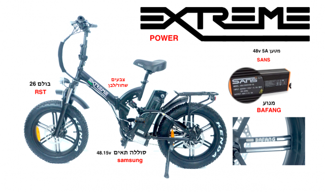 EXTREM POWER FAT BIKE 15.6AH 8