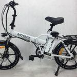 אופניים חשמליים EXTREME פרוו 36V אקסטרים קטן