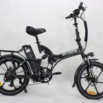 אופניים חשמליים EXTREME NITRO 48V 15.6AH שיכוך מלא קטן 1