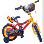 אופניים סמי הכבאי קטן 1