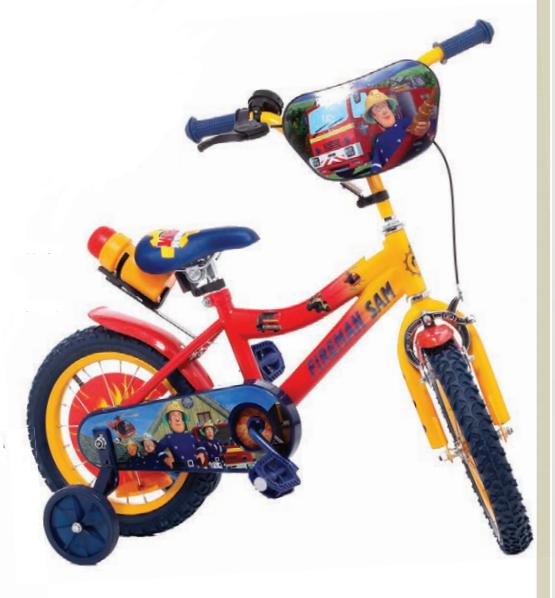 אופניים סמי הכבאי קטן