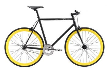 אופני 700C Fix Gear
