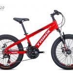 אופני הרים JUNIOR 2.0 מידה 20 אינץ קטן 1