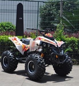 טרקטורון HOATOS MOTORS 60V